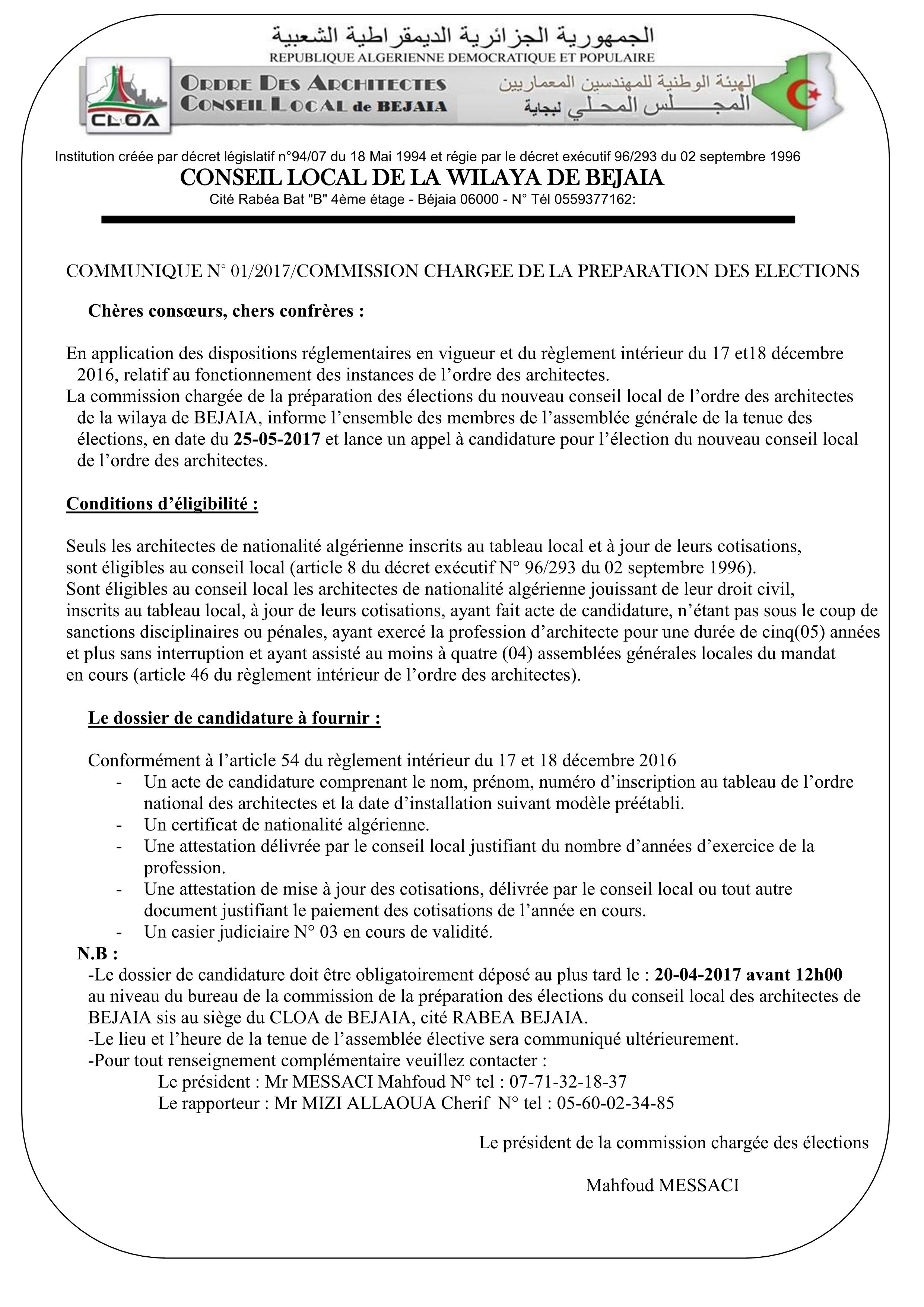 FORMULAIRE ALGERIE TÉLÉCHARGER C20